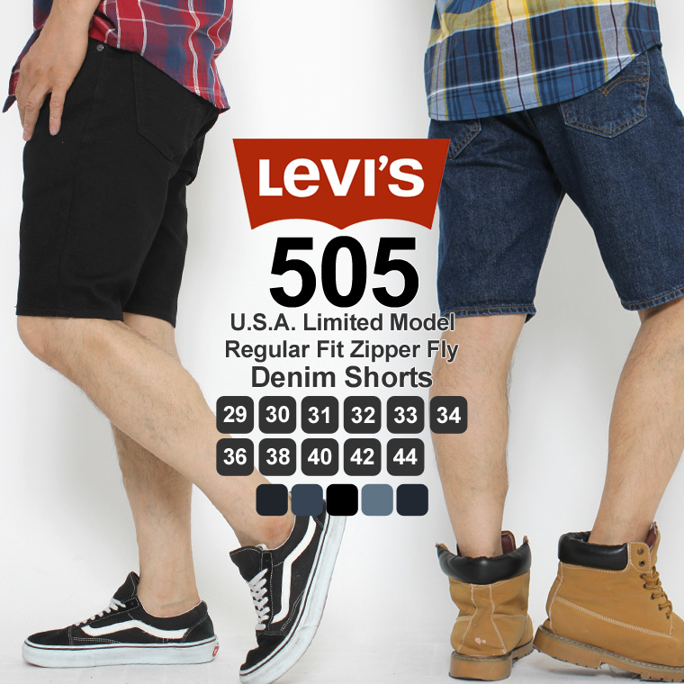 5ef1f97b freshbox: 29-44 inches of Levi's Levis Levis 505 Levis half ...