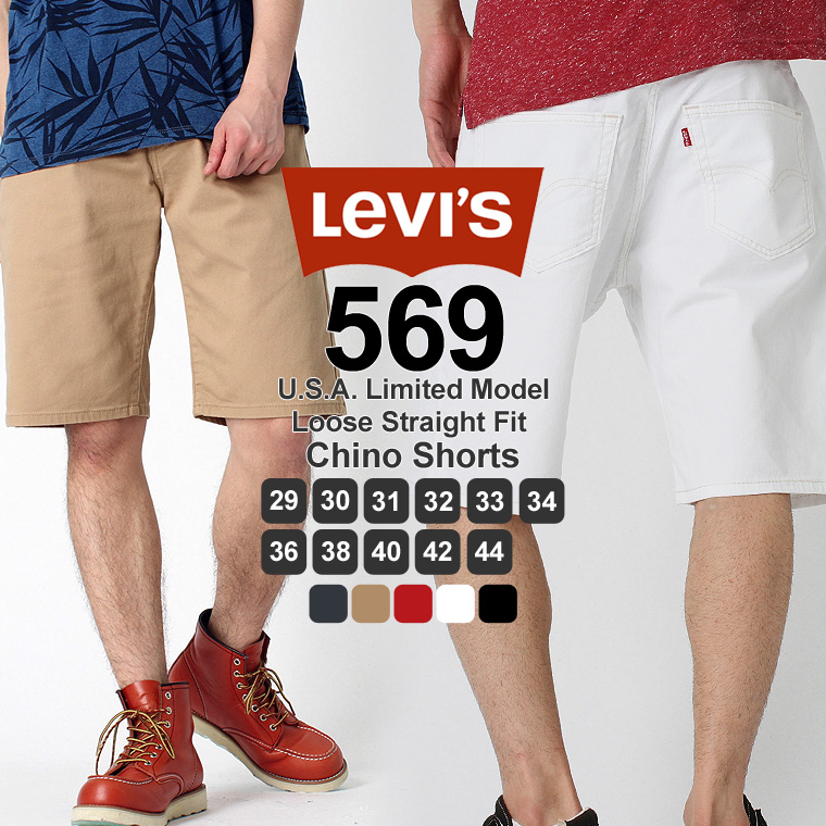 marks and spencer mens jeans size guide