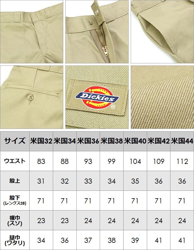 11 / 21 (星期四) 比计划 ! DICKIES Dickies 874 工作裤男士 !
