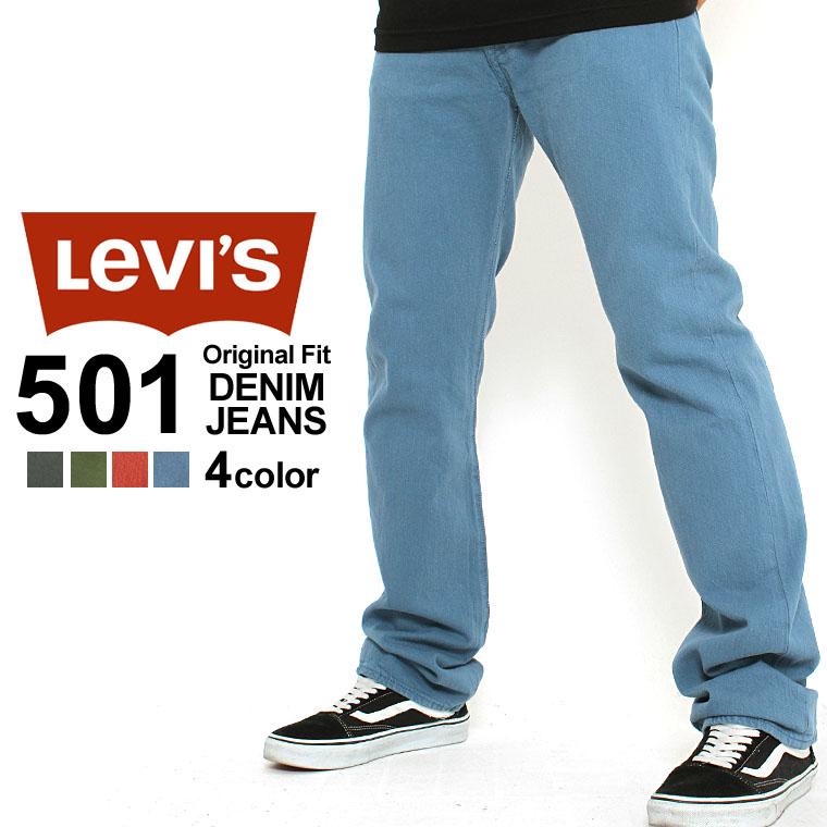 f50577699c6 freshbox: Levis Levi's Levis Levis 501 LEVIS 501 jeans men's big size [ levi's 501 levis 501 Levis 501 color denim men color denim underwear jeans  men Levis ...