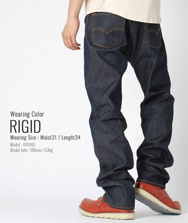 422a79717a6 ... Levis Levi's Levis Levis 501 rigid jeans men's big size men Shrink-To-Fit  ...