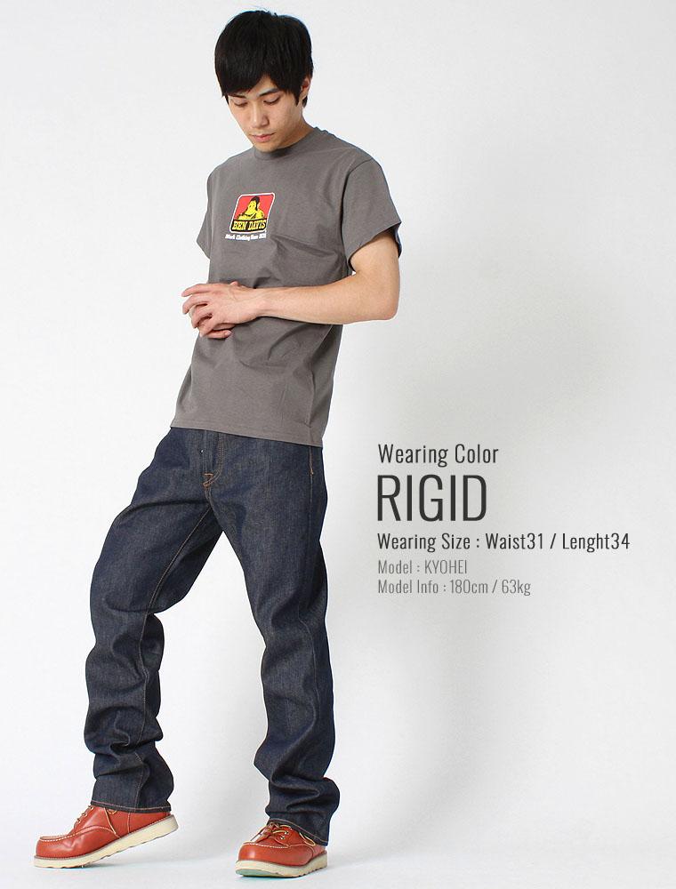 e5bf421e474 ... Levis Levi's Levis Levis 501 rigid jeans men's big size men Shrink -To-Fit
