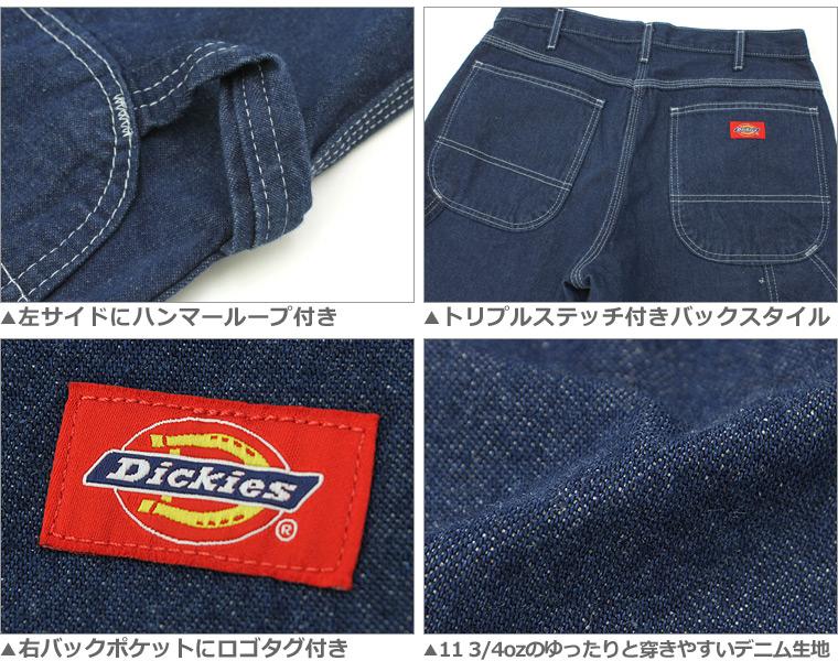 8bb5e0f808 ... The size that Dickies dickies half underwear denim men's big denim  short pants jeans painter underwear ...