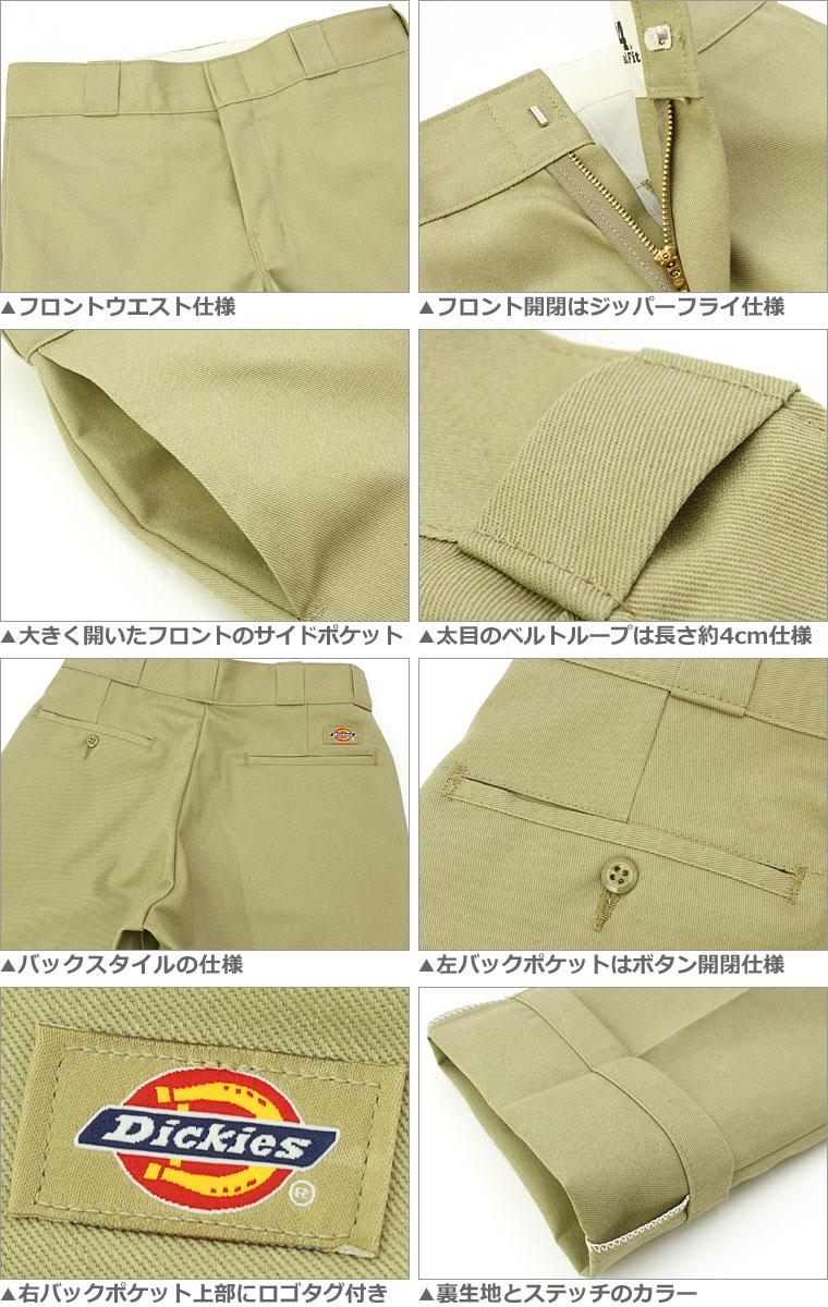 DICKIES Dickies 874 工作裤男士 !