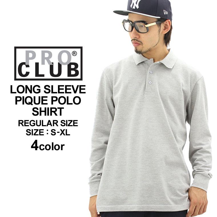 30dc5cb9b freshbox: PRO CLUB pro club polo shirt long sleeves men plain fabric ...