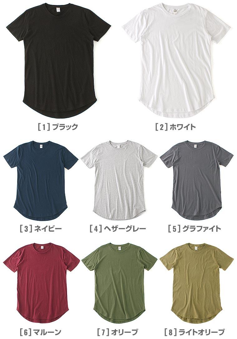Pro Club Men/'s Longline Curved Hem Short Sleeve T-Shirt White