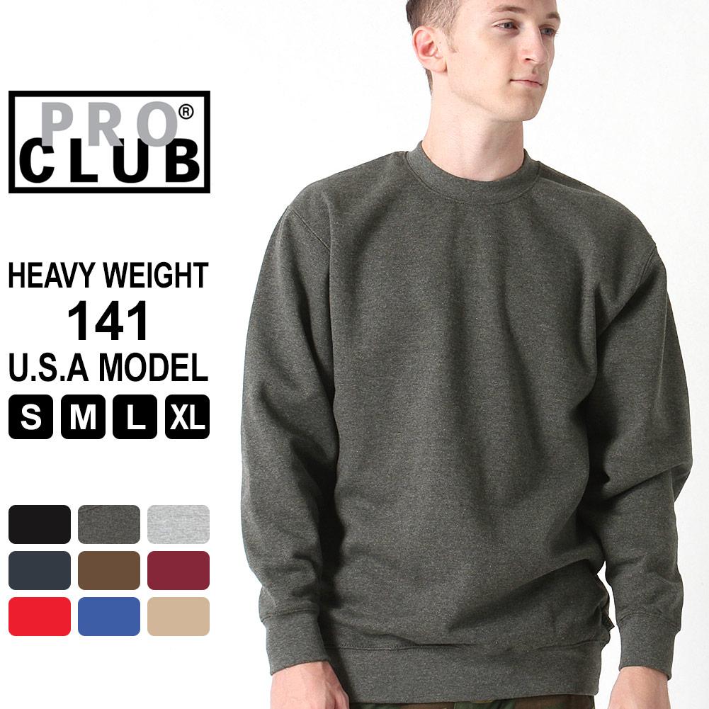 PRO CLUB (プロクラブ) 【送料無料】 プロクラブ トレーナー クルーネック ヘビーウェイト スウェット 無地 メンズ 裏起毛|大きいサイズ USAモデル ブランド PRO CLUB|S-XL