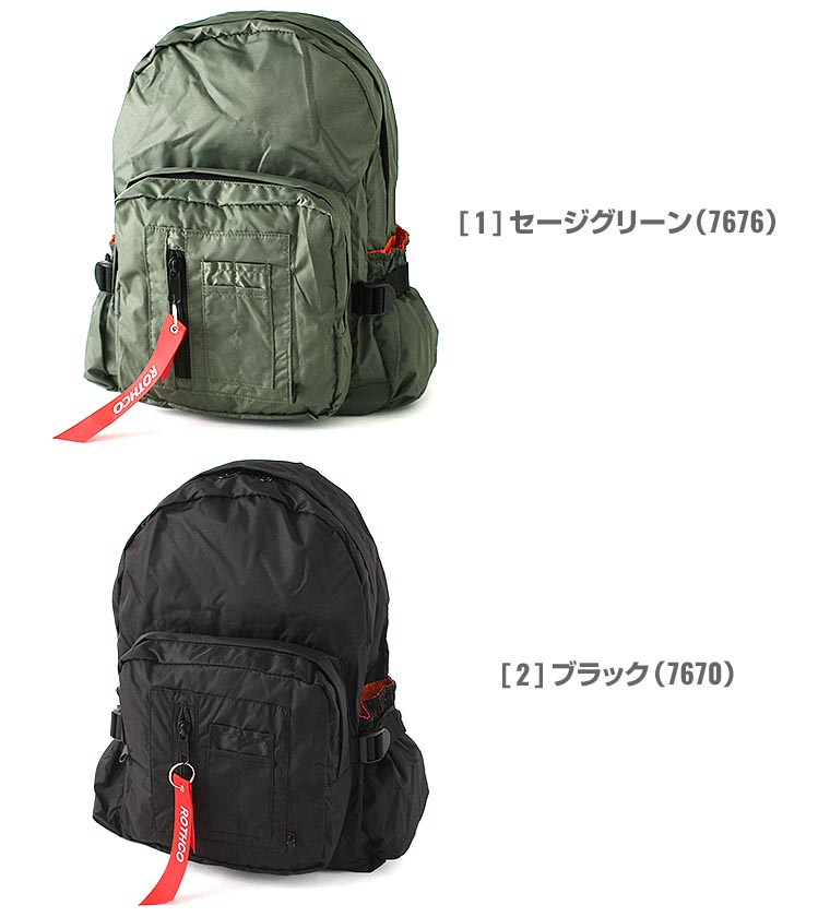 Military Style MA-1 Flight Bomber Back Pack Bag Sage Green Rothco 7676