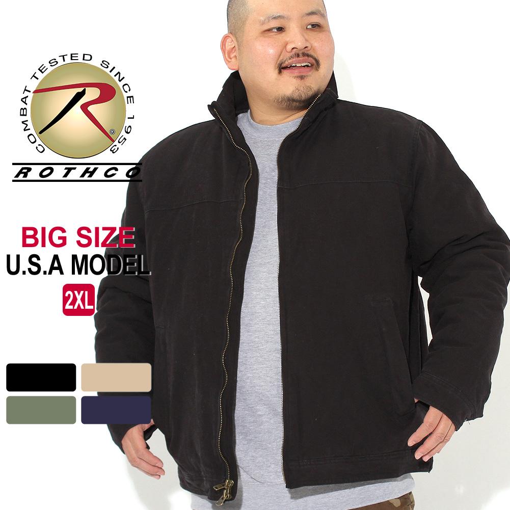 【送料無料】 [ビッグサイズ] ロスコ ジャケット キルティング メンズ 大きいサイズ 5385 USAモデル 米軍|ブランド ROTHCO|ミリタリージャケット