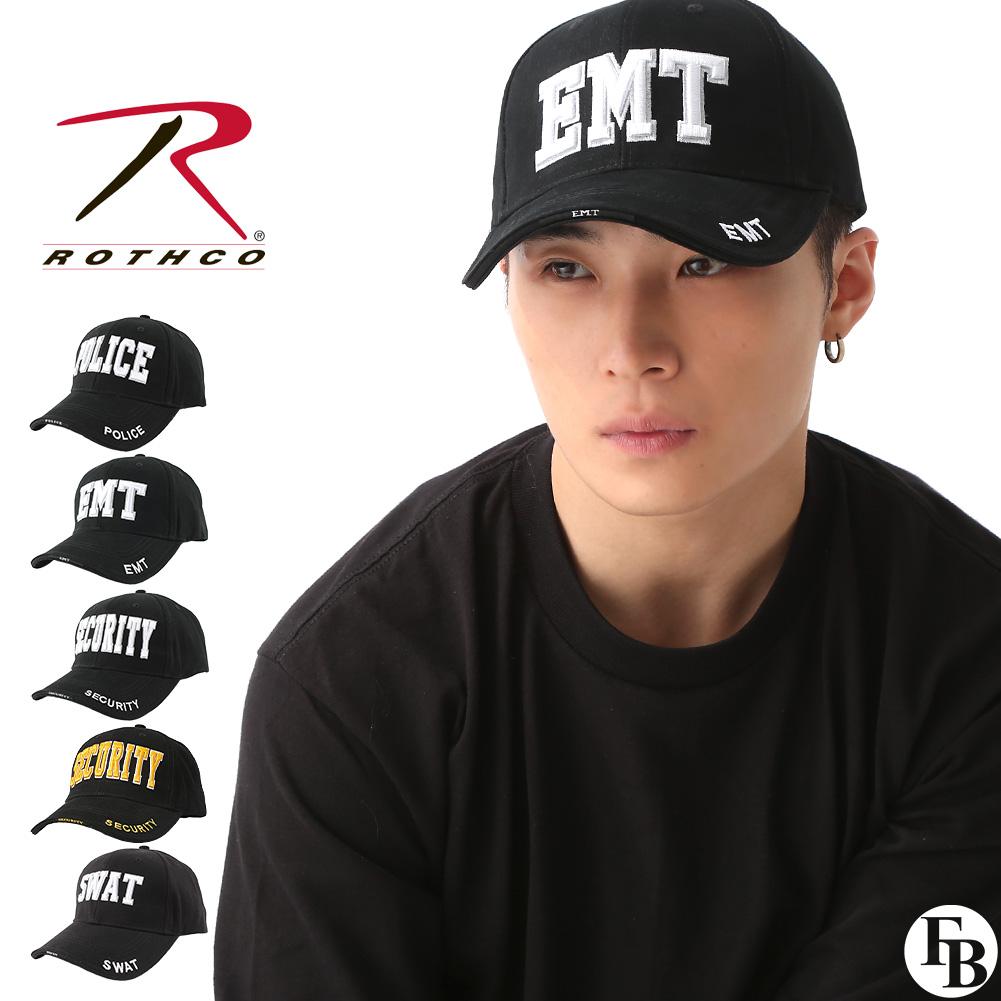 ロスコ キャップ メンズ ブランド 帽子 ロゴ ミリタリー 税込 米軍 POLICE EMT USAモデル 日本未発売 SWAT SECURITY ROTHCO