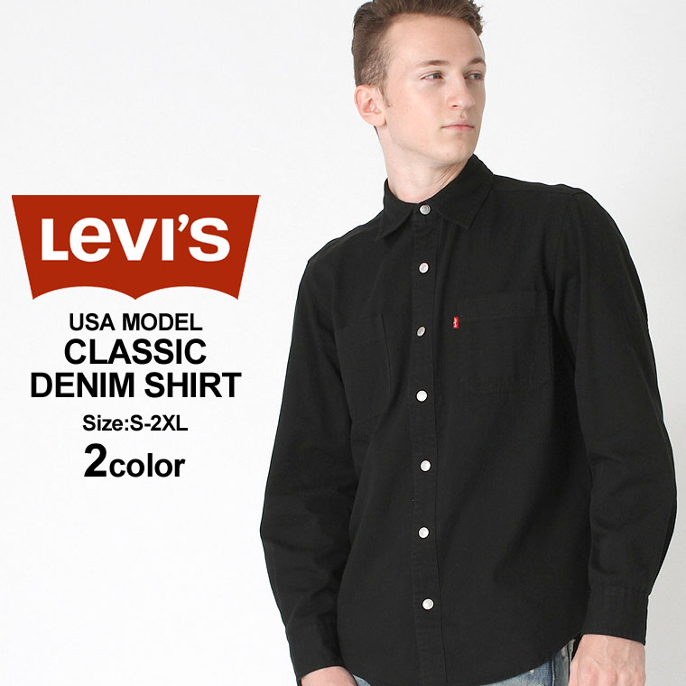 6ccc837a271 Levis Levi s Levis Levis shirt long sleeves men s big size  Levi s Levis  Levis shirt men long sleeves American casual shirt big size men long  sleeves shirt ...