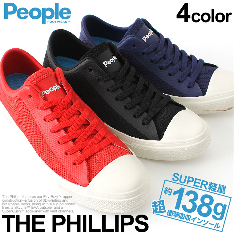 People Footwear The Philips Really Black Picket White Sneakers NC01 001 AI