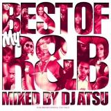 DJ ATSU 大推薦のRBシリーズ 最新曲名曲で取り揃えた全50曲 OF 市場 BEST 新登場 RB MY