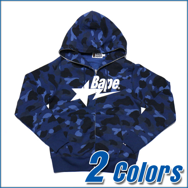 412-000928-000 full zip parka COLOR CAMO BAPESTA A BATHING APE (APE)  (1B30-115-010) 0f26d5dd5
