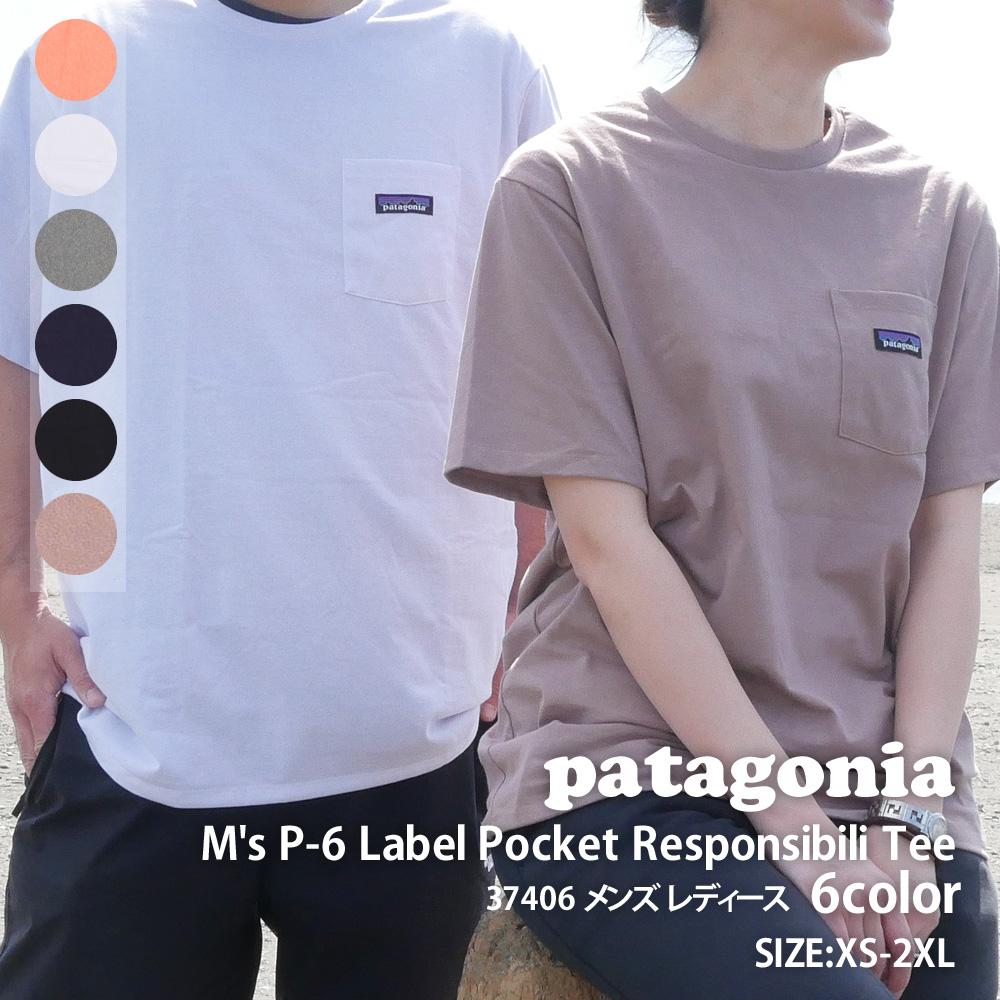 <title>14:00までのご注文で即日発送可能 新品 パタゴニア Patagonia 安値 21SS M's P-6 Label Pocket Responsibili Tee P-6ラベル ポケット レスポンシビリ Tシャツ 37406 メンズ レディース 2021SS 新作</title>