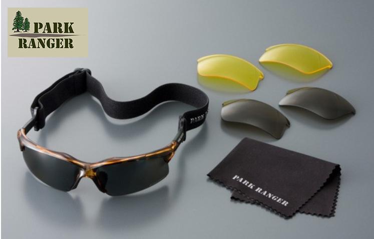 PARK RANGER(公园看守员)透镜交换太阳眼镜安排