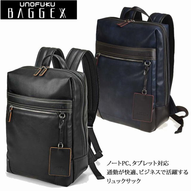 BAGGEX(バジェックス) ギャラン リュック / デイパック / B4サイズ(272×379mm) 13-6105