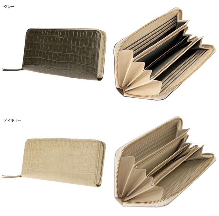 LE CHEVAL AILE(シュヴァル・エレ)型押しレザー ラウンドジップウォレット / 長財布