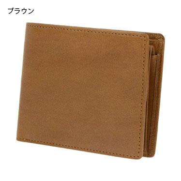 SONNE(ゾンネ)Naturlich (ナチュアリッヒ) イタリアンバケッタレザー ヌメ革 二つ折財布