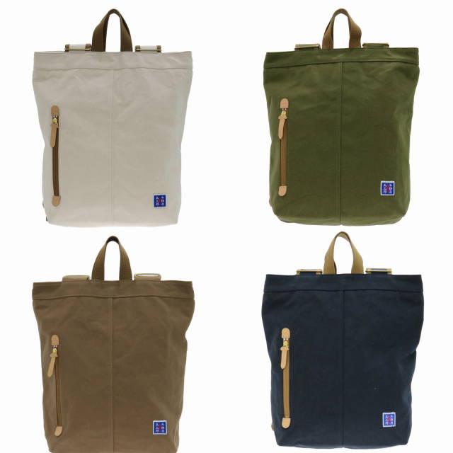 日本製 豊岡鞄 木綿屋五三郎 富士金梅 8号帆布 リュック