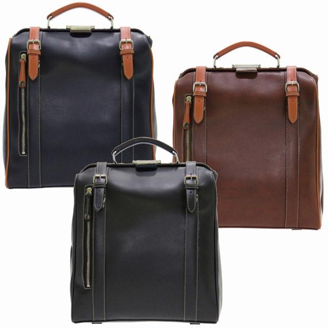 Kiwada (木和田) パトリック ダレス 縦型 ビジネスバッグ リュック 豊岡鞄