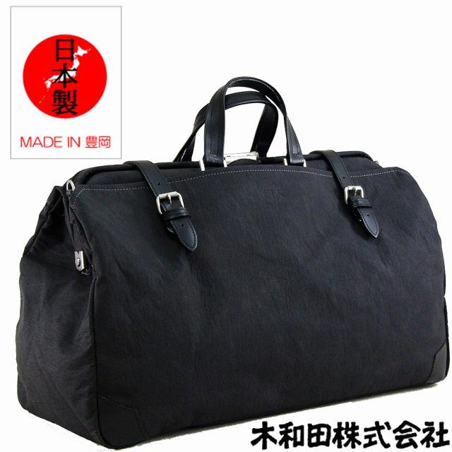 Kiwada (木和田) 織人 バックスキン調 フェイクレザー ダレス ボストンバッグ 豊岡鞄