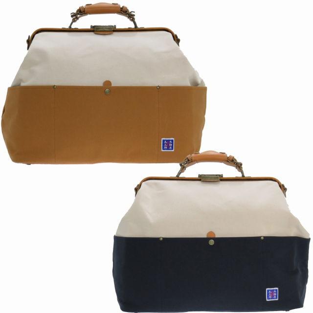 日本製 豊岡鞄 木綿屋五三郎 富士金梅 帆布コンビダレスボストン トラベルバッグ