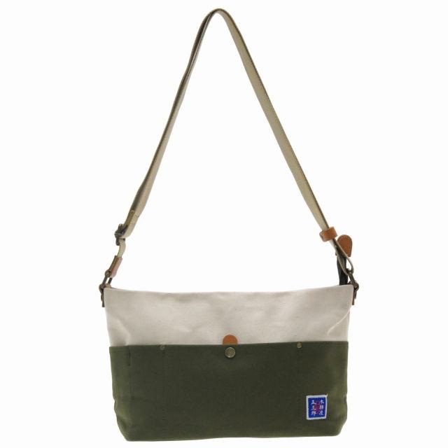 日本製 豊岡鞄 木綿屋五三郎 富士金梅帆布 パラフィン加工 ショルダーバッグ S