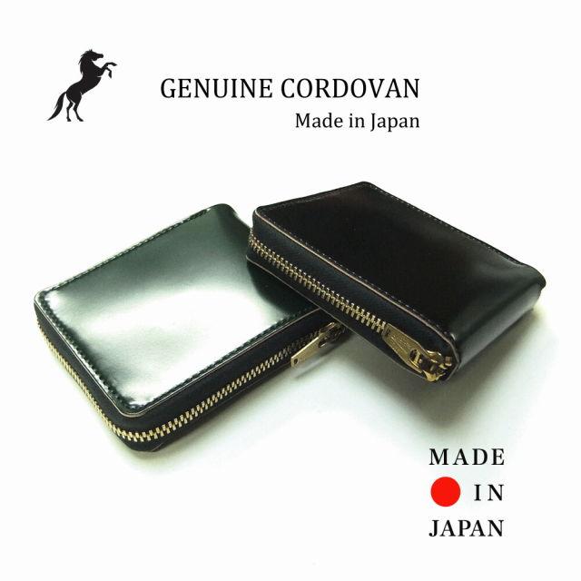 tachiya(タチヤ) コードバン/栃木レザー ラウンドジップ 二つ折り財布