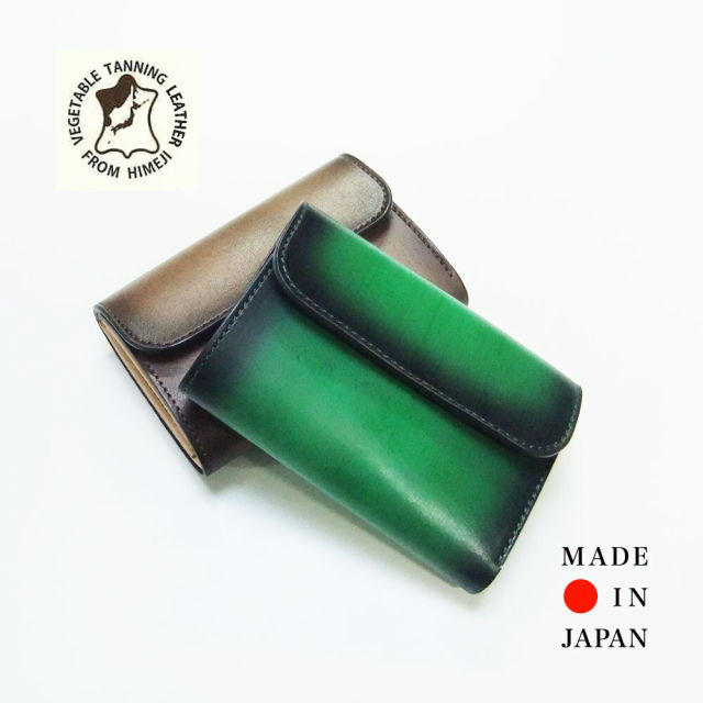 tachiya(タチヤ)姫路レザー 手染め 三つ折り財布
