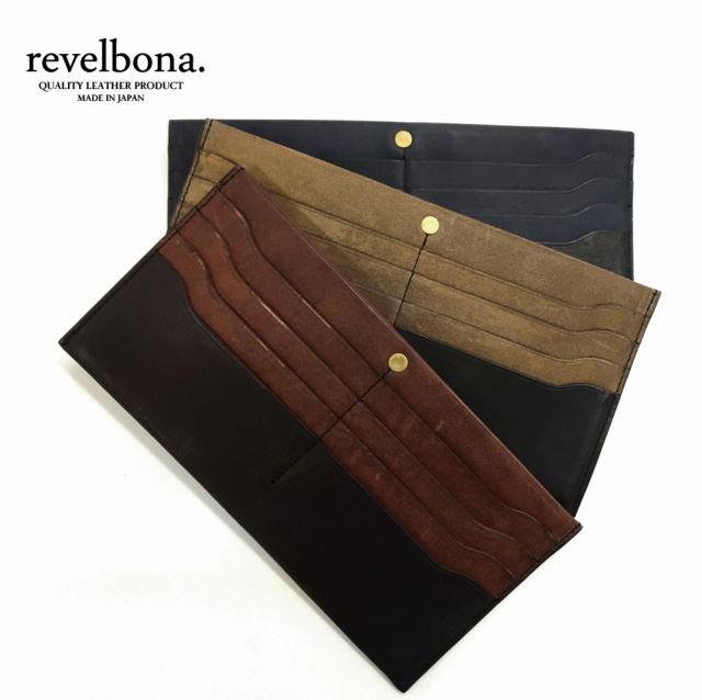 revelbona 日本製 エクセルワックスレザー (黒毛和牛) 薄マチ 純札 長財布 / ロングウォレット