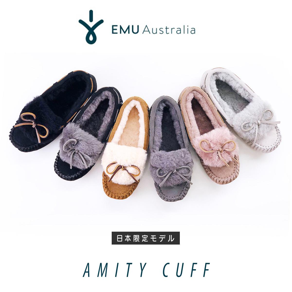 ムートン モカシン ブーツ ファー エミュ エミュー EMU Amity Cuff アミティカフ W11200 レディース メンズ 2018 秋冬 送料無料