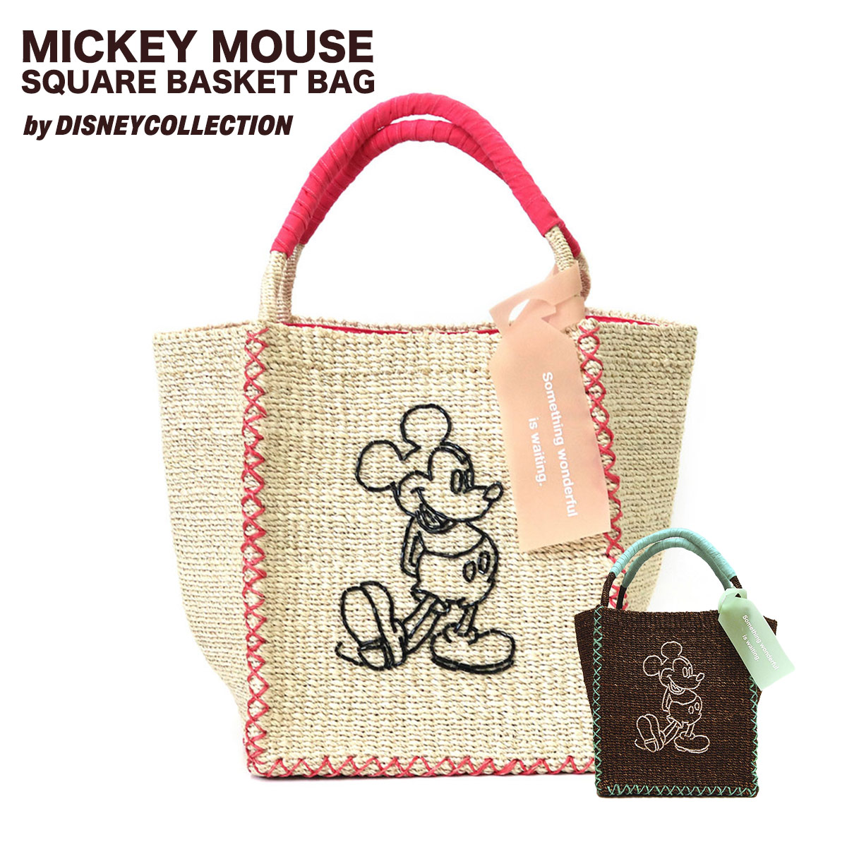 カゴバッグ かごバッグ レディース ディズニー Disney スクエアカゴバッグ マザーズバッグ トートバッグ バッグ bag カバン 鞄 大きい アバカ ビーズ サイズ バスケット アコモデ 送料無料