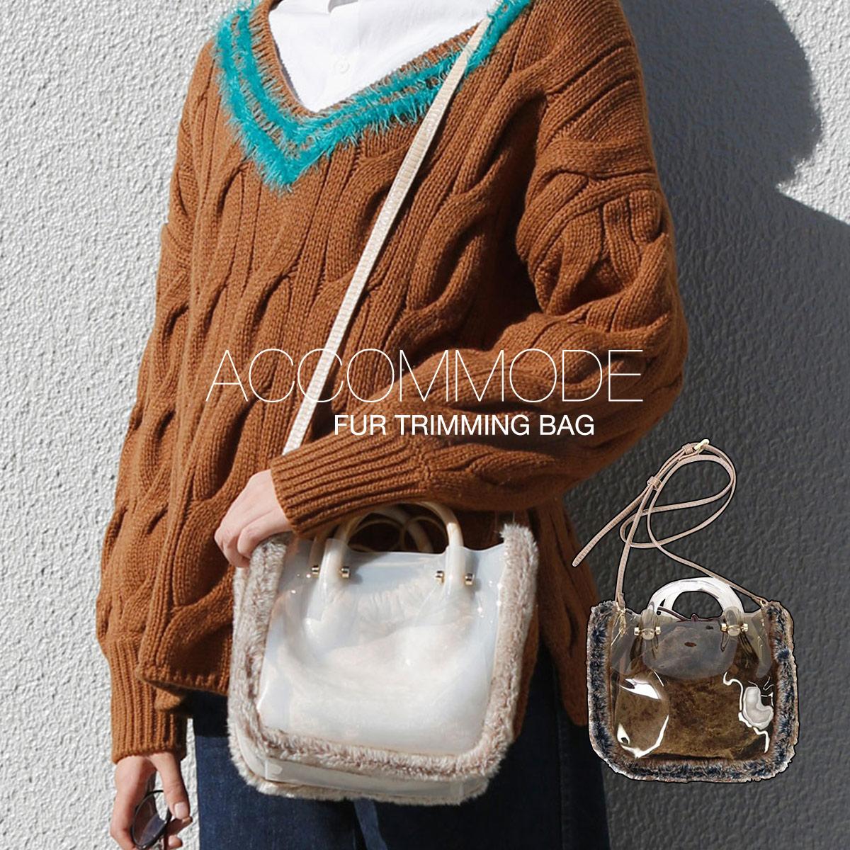 ファートリミングバッグ 安い アコモデ バッグ レディース ショルダーバッグ 大人 ファー 無地 ミニマル ミニバッグ ポシェット 肩がけ 輸入 カジュアル 巾着