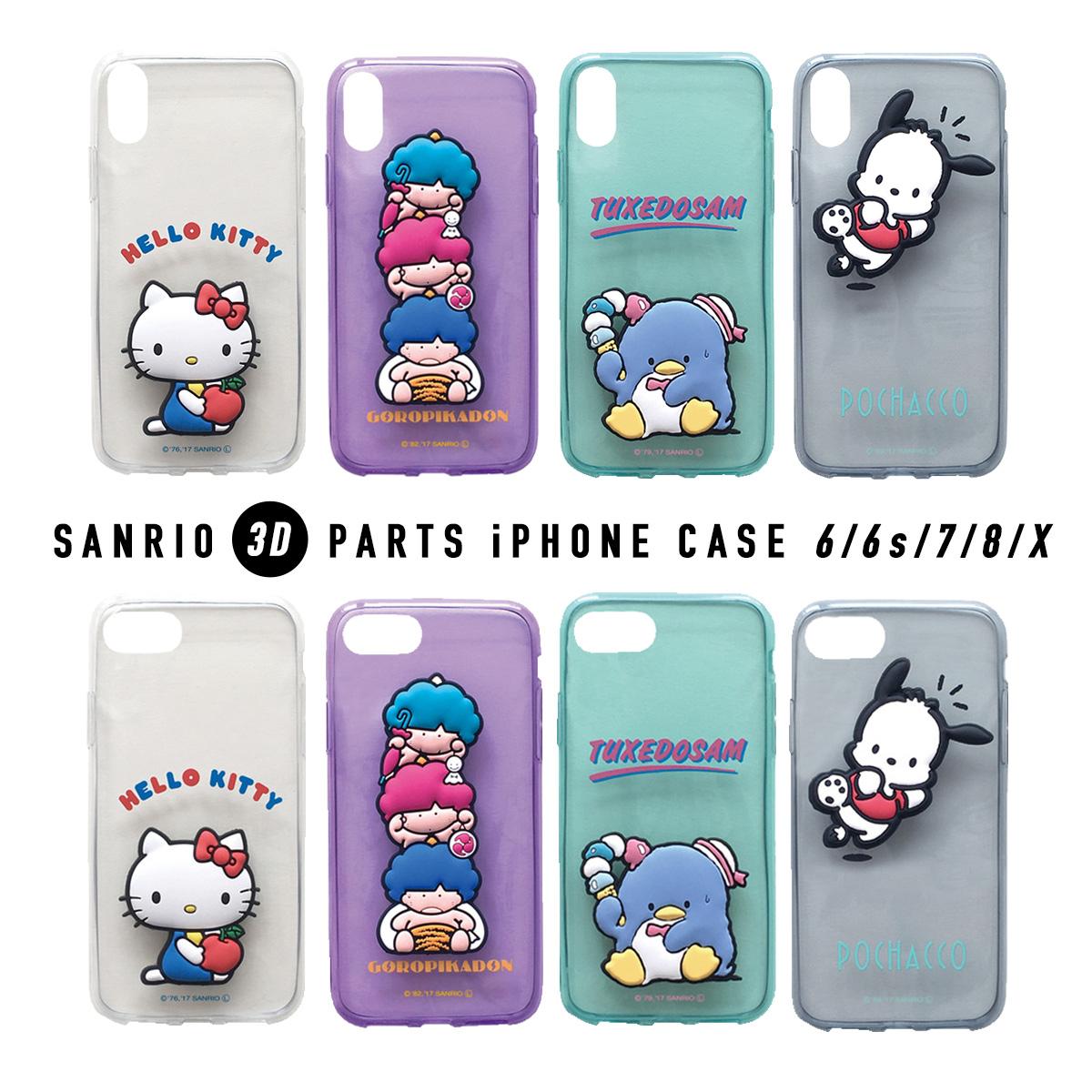 sanrio タキシードサム 販売期間 限定のお得なタイムセール キティ ポチャッコ ゴロピカドン iPhone8 iPhone6 6s 7 X メール便 ケース シリコン アイフォン カバー スマホ サンリオ 3D スマートフォン 購入 携帯