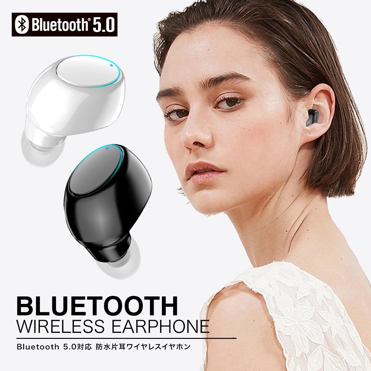Bluetooth 5.0 ワイヤレス イヤホン ブルートゥース アイフォン 今季も再入荷 アンドロイド スマホ ワイヤレスイヤホン イヤフォン 防水 高音質 日本語説明書 日本産 片耳 カナル型 android 超小型 iPhone IPX5 超軽量 ヘッドホン