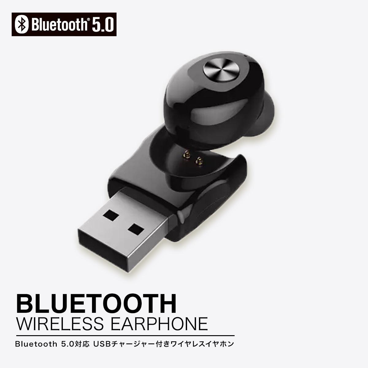 Bluetooth ワイヤレス イヤホン イヤフォン ブルートゥース bluetooth 未使用品 5.0 ブルートゥースイヤホン アイフォン アンドロイド スマホ対応 コスパ おうち時間 ワイヤレスイヤホン マグネット充電 高価値 片耳タイプ ヘッドホン android ヘッドセット 高音質 カナル型 片耳 iPhone