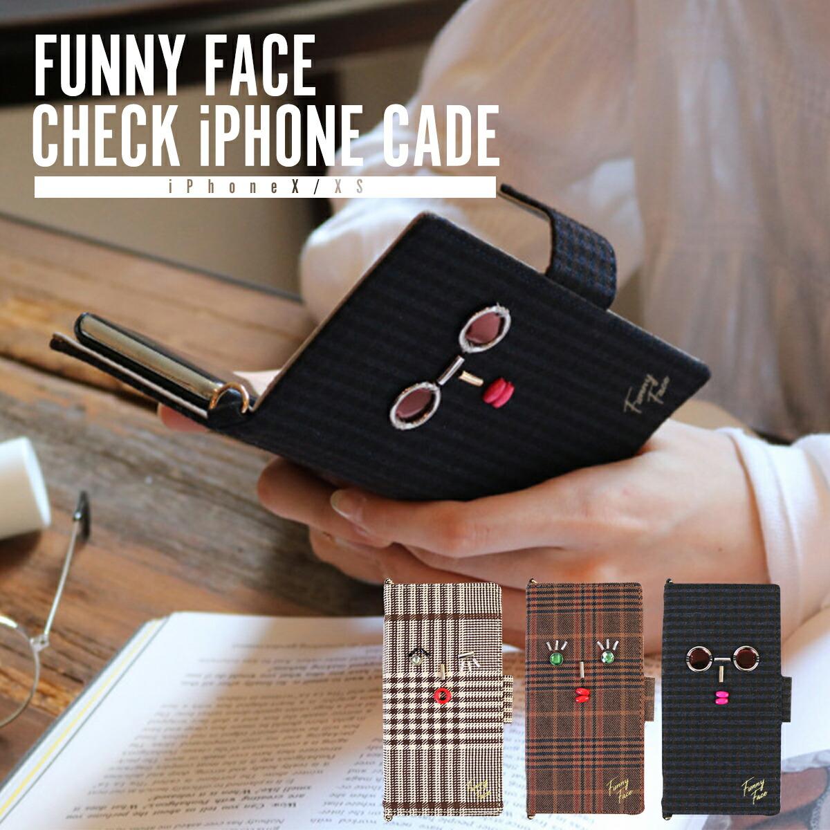 accommode 通販 ファニーフェイスチェックiPhoneX XSケース iPhoneX iPhoneXS iPhone ケース 手帳型 レディース ショルダーストラップ付き ファニー モード メール便 プレゼント 送料無料 メーカー直送 アコモデ チェック フェイス ショルダー 紐 カードホルダー