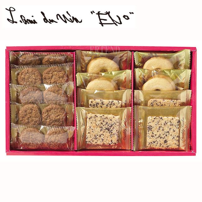 フリーメッセージ無料 美味しい名店のクッキーの詰合せ ティータイムにぴったりのギフト 内祝い お返しギフト 出産祝い 出産内祝い 保障 結婚祝い 結婚内祝い 贈答用 東京神宮前 デュ クッキー 正規品スーパーSALE×店内全品キャンペーン ギフト スイーツ 焼き菓子詰合せ ヴァン REL-10 有名店 エノ 洋菓子 ラミ