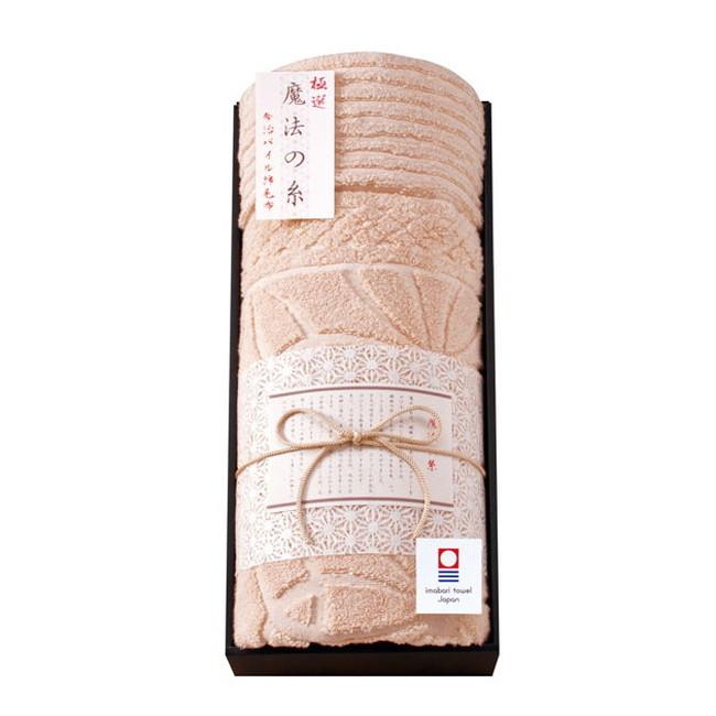極選魔法の糸 今治製 パイル綿毛布 (AI-15010) 【世界初!特許取得のコットン素材の毛布 春夏におすすめ 通気性、肌触り抜群 今治 日本製 ギフト 内祝い】