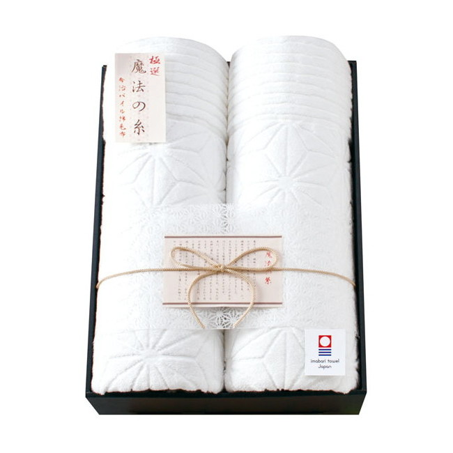 極選魔法の糸 今治製 パイル綿毛布 2枚 (AI-20020) 【世界初!特許取得のコットン素材の毛布 春夏におすすめ 通気性、肌触り抜群 今治 日本製 ギフト 内祝い】