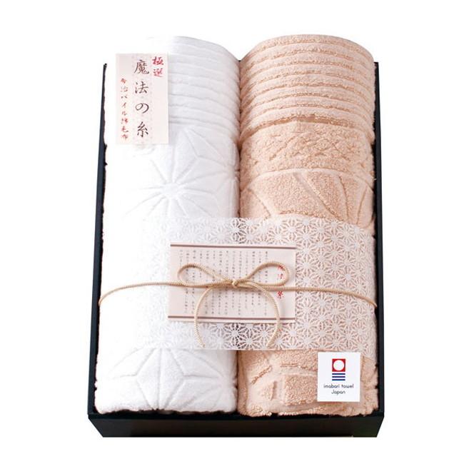 極選魔法の糸 今治製 パイル綿毛布 2枚 (AI-25020) 【世界初!特許取得のコットン素材の毛布 春夏におすすめ 通気性、肌触り抜群 今治 日本製 ギフト 内祝い】