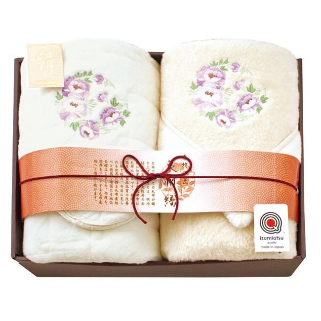 素材の匠 泉州織 シルク毛布&シルク敷きパッド (STS-50020) 【シルク100%毛布・シルク100%敷きパッドセット シングルサイズ 日本製 高級 寝具ギフト】