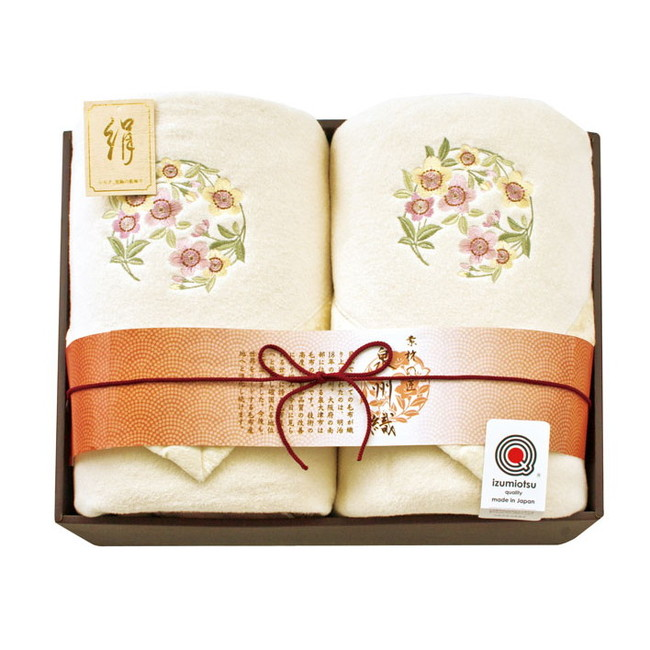 素材の匠 泉州織 四方額シルク混 綿毛布 2枚セット (ST-30070) 【絹50% 綿50% あったか毛布 日本製 シングルサイズ 高品質 激安 特価 おすすめ ギフト 内祝い】