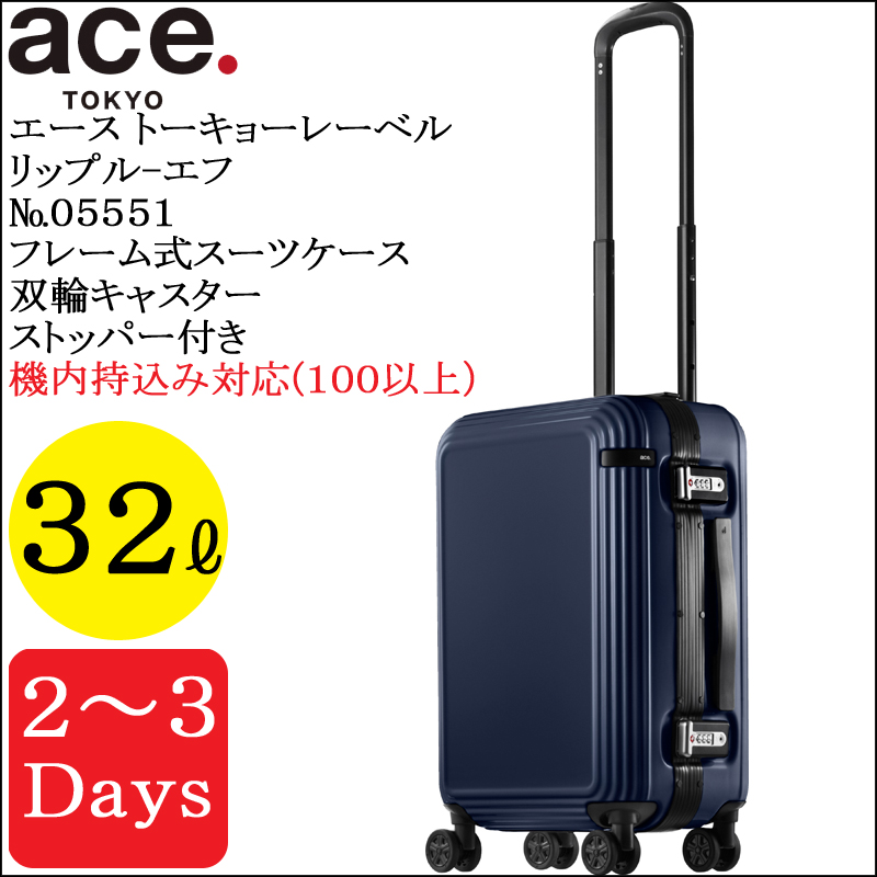 363e107a02 ace.TOKYO)エーストーキョー リップル-F #05551 【エース製品/正規品 ...