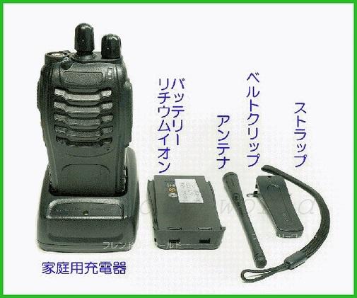 特定小電力 16ch 対応トランシーバーイヤホンマイク & 専用 アンテナ10台組 新品