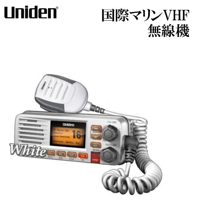 ユニデン 国際マリンVHF 無線機 SOLARA 新品 白色