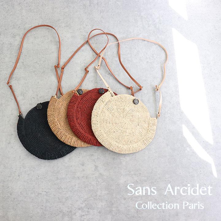 【送料無料】Sans Arcidet(サンアルシデ) ラフィアラウンドショルダーバッグ