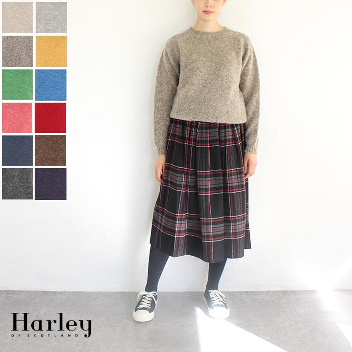 of Scotland(ハーレーオブスコットランド)クルーネックニット 【送料無料】HARLEY