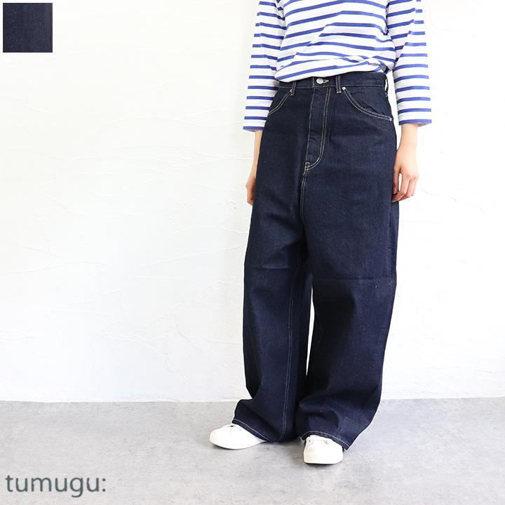 【マラソン連動ポイント10倍】【送料無料】tumugu:(ツムグ)12ozヴィンテージデニムワイドパンツ